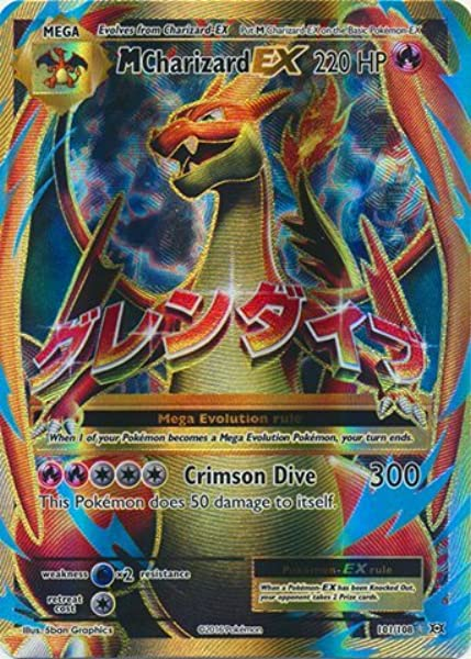 POKEMON CUSTOM ORICA reverse holo Mega CHARIZARD x GX FULL ART CARD NOT TCG