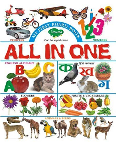 Read Online My First Board Book All In One (All In One) pdf epub