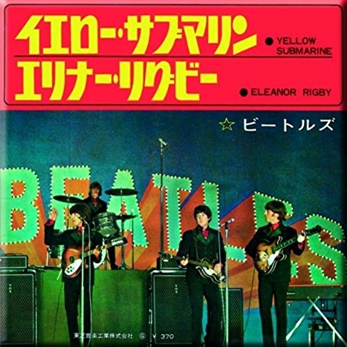 Beatles Yellow Submarine (japanese Cover) Steel Fridge Magnet Beatles Yellow Submarine Magnet