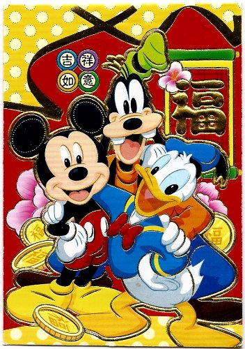 6 mickey mouse goofy donald duck gold coins disney happy new year lucky