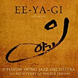 Ee-ya-gi (Stories)