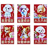 36 PCS 6 Styles Chinese New Year Red Envelopes Hong Bao 2018 Year of the Dog Lucky Money Envelope Festival Money Packets Set C