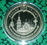 Russian Buildings  and  Places Valamo City Gold Plated Challenge Art Coin