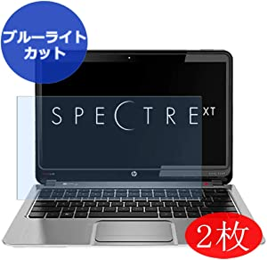 """【2 Pack】 Synvy Anti Blue Light Screen Protector for HP Envy Spectre XT Ultrabook 13-2000 / 2001tu / 2050nr / 2000eg 13.3"""" Screen Film Protective Protectors [Not Tempered Glass]"""
