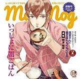 Manatsu Serigano (Kazuyuki Okitsu) - Ayakashi Gohan Mogumogu CD Series Vol.4 Manatsu Kun To Asa Gohan Mogumogu CD [Japan CD] HO-227 by Manatsu Serigano (Kazuyuki Okitsu)
