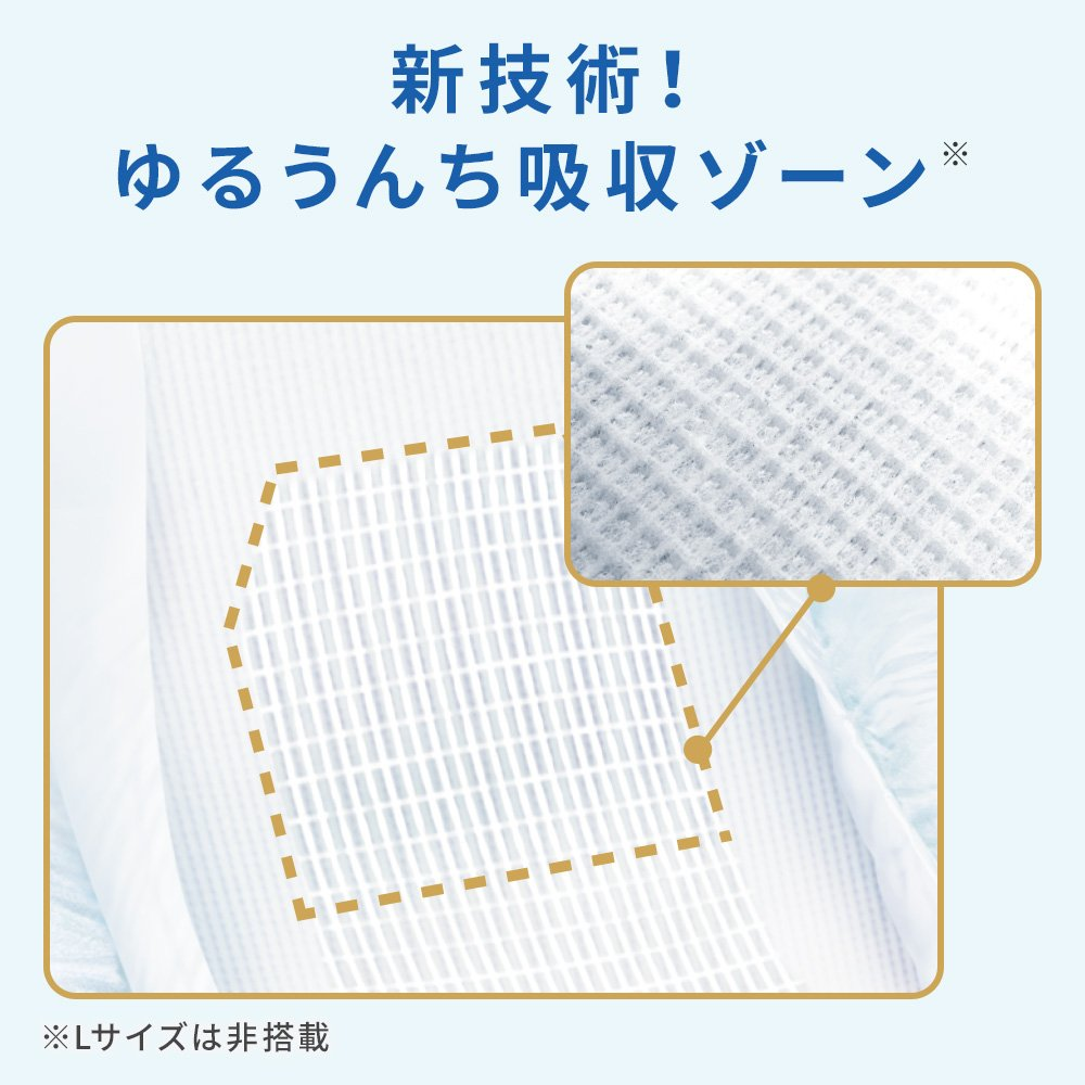 Natural Mooney(Organic cotton) L size 40 pieces (tape type)-disposable- by Moony (Image #6)
