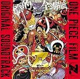 Animation: One Piece Fim Z / O.S.T. by ANIMATION: ONE PIECE FIM Z / O.S.T. (2012-12-12)