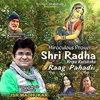 Radha kripa kataksha By Brajraj Sharan,Barsana   - YouTube