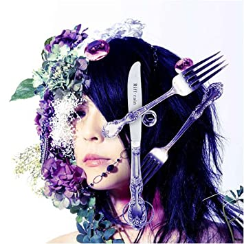 amazon riff rain school food punishment j pop 音楽