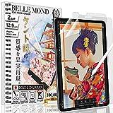 BELLEMOND 2 SET - Japanese Smooth Kent Paper Screen
