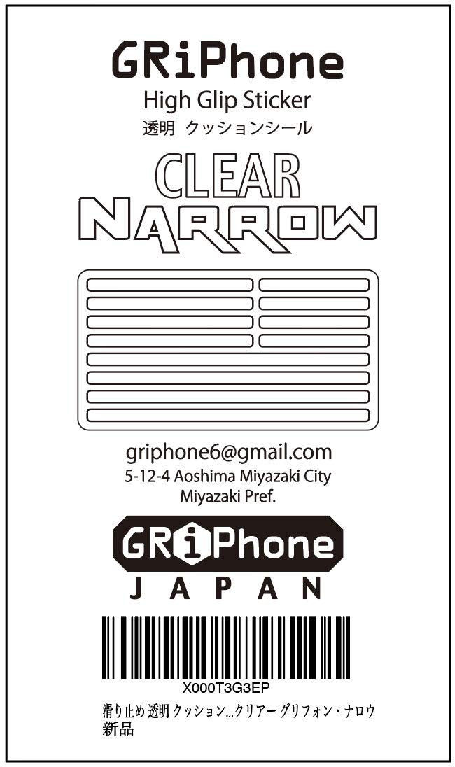 Transparent Non-Slip Decal Tape Sticker for iPhone Android etc. GRiPhone Clear Narrow (Ninja Decal) from Japan