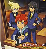 Arata Sena (CV: Ryota Osaka) & Hikaru Hoshihara (CV: Sayori Ishizuka) & Haruki Izumo (CV: Tomoaki Maeno) - Bokutachi No Wars [Japan CD] AVCD-55049