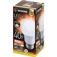 爱丽思欧雅玛 LED灯泡 金属直径26mm 广配光 支持密闭器具40W/60W/100W 单品/成套