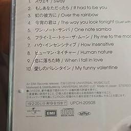 Amazon Co Jp カスタマーレビュー Seiko Jazz 2 通常盤