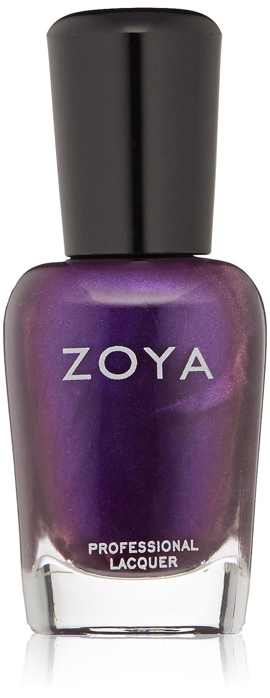 Amazon.com: ZOYA Nail Polish, Rue, 0.5 fl. oz.: Luxury Beauty