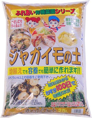 【あかぎシリーズ】ジャガイモの土 25L