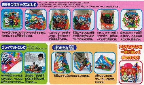 Anpanman Okataduke Box [Japan Import] by Agatsuma by Agatsuma (Image #3)