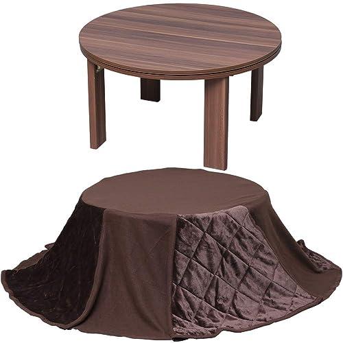 アイリスプラザ 折脚こたつテーブル