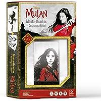 Mulan – Monta - Quadros + Cartas para Colorir, Estampado, Copag