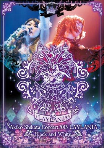 Akiko Shikata - Shikata Akiko Concert 2013 Laylania Shiro To Kuro No Utahime (2DVDS) [Japan DVD] FCBV-7
