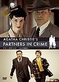[DVD]アガサ・クリスティー トミーとタペンス -2人で探偵を- DVD BOX
