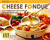 D-STYLIST ''CHEESE FONDUE'' KK-00441【Japan Domestic genuine products】【Ships from JAPAN】