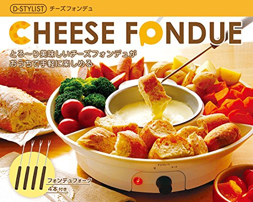 D-STYLIST ''CHEESE FONDUE'' KK-00441【Japan Domestic genuine products】【Ships from JAPAN】 by Peanuts Club