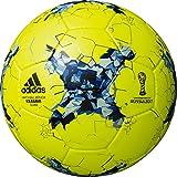 adidas(アディダス) サッカーボール クラサバ グライダー AF4204YB