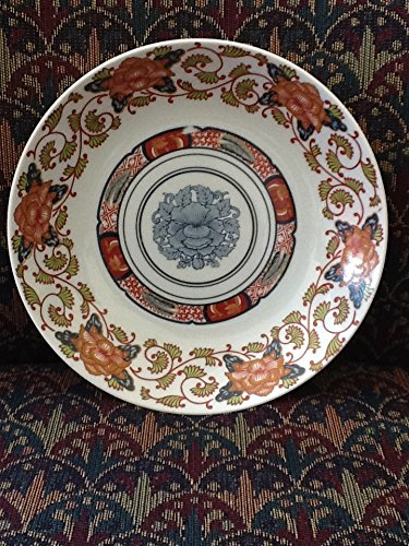 PEONY by Georges Briard COUPE SOUP BOWL (Authentic Reproduction 19th c. Japanese -