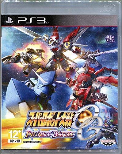 ps3 super robot wars - 3