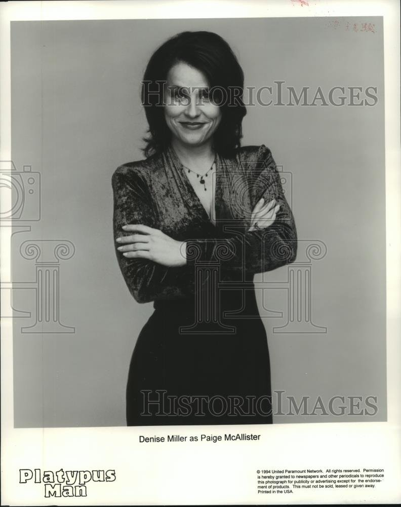 Jan Hooks born April 23, 1957 forecast