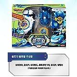 Power Battle Watch Car - Power Coin Battle Ultra Bluewill
