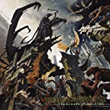 Terminate Damnation by Becoming the Archetype (2005-08-30)