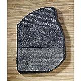 Design Toscano WU75482 The Rosetta Stone Wall