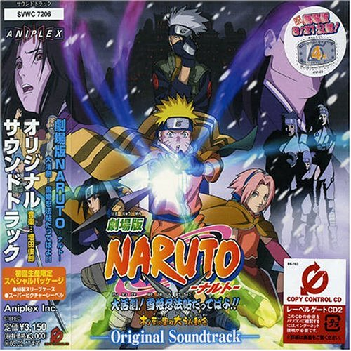 Its the Snow Princess Ninja!: Naruto:Big Battle!: Amazon.es ...