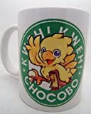 Chocobo Final fantasy 7 8 9 10 11 12 13 VII Starbucks Parody 11oz Mug Mugs quality design by LBS4ALL