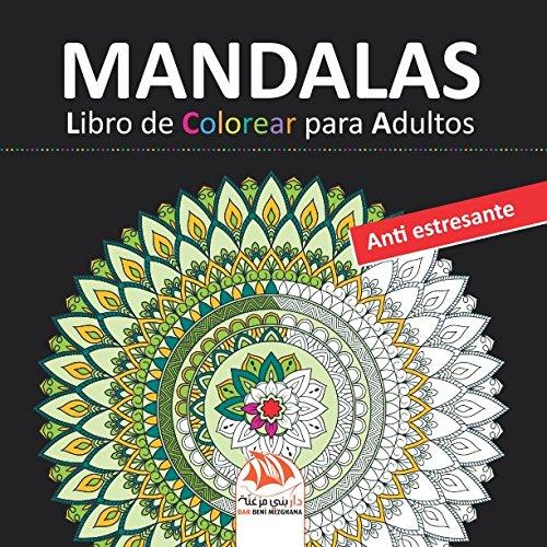 Mandalas Libro De Colorear Para Adultos 36 Ilustraciones