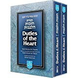 Duties of the Heart (2-Volume Set) (Torah Classics Library) (English and Hebrew Edition)