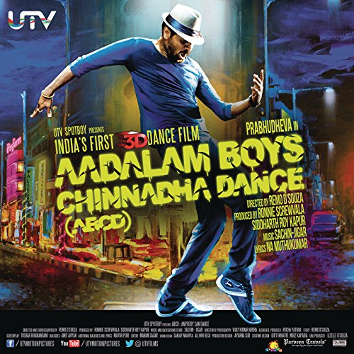 ABCD (Any Body Can Dance) (2013) Movie Soundtrack