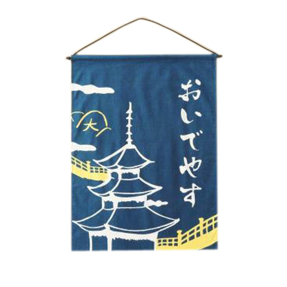 Blancho Bedding Restaurant Decoration Japanese Sushi Bar Curtain for Hotel Decorative Hanging Flag #24 by Blancho Bedding