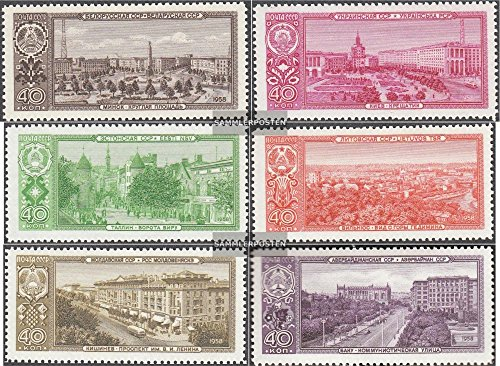 The 8 best soviet union stamps