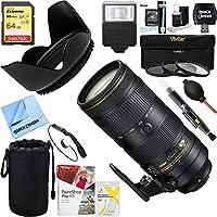 Nikon AF-S NIKKOR 70-200mm f/2.8E FL ED VR Zoom Lens (20063) + 64GB Ultimate Filter & Flash Photography Bundle