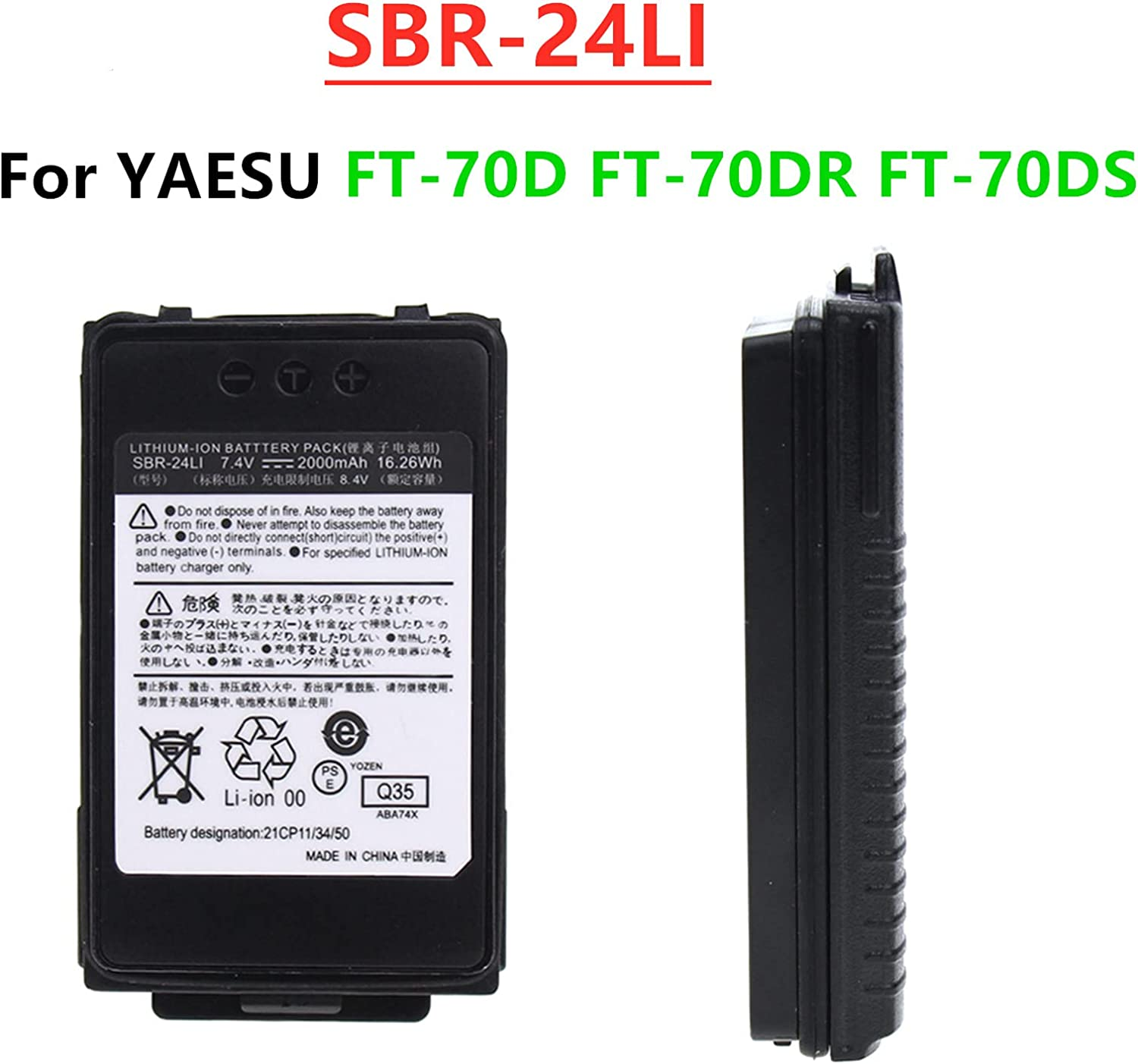 Walkie Talkie Battery 7.4v 2000mAh Li-on Replacement Battery for YAESU FT-70D FT-70DR FT-70DS