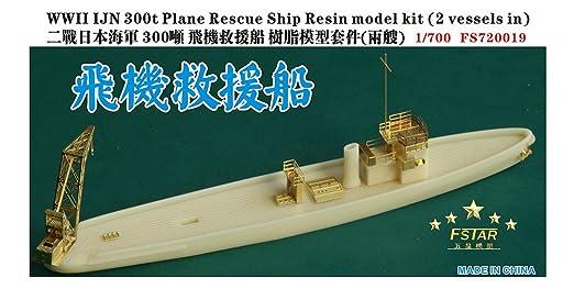 Amazon | 1/700 日本海軍 300t型...