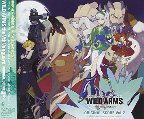 Wild Arms the 5th Vanguard 2 by Various Artists (2007-02-07)