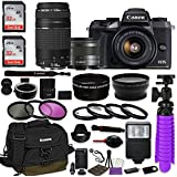 Canon EOS M5 Mirrorless Digital Camera (Black) Bundle w/Canon EF-M 15-45mm IS STM & EF 75-300mm f/4-5.6 III Lenses + Auto (EF/EF-S to EF-M) Mount Adapter + Canon Water Resistant Case + Accessories