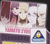 Most lottery Space Battleship Yamato 2199 I Award Art mat Yamato girls separately
