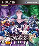 Ps3 Vampire Resurrection