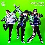 WE/GO (TYPE-B)