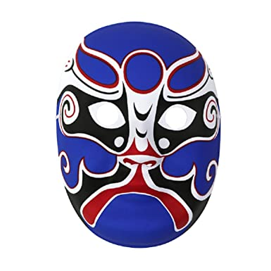 Kingworlds Chinese Colorful Peking Opera Mask for Party Decoration Or (Blue 1)